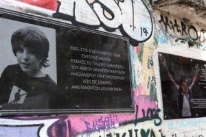 Αλέξανδρος Γρηγορόπουλος: «Κάλεσμα επωνύμων για την επέτειο δολοφονίας του» – Ποιοι το υπογράφουν