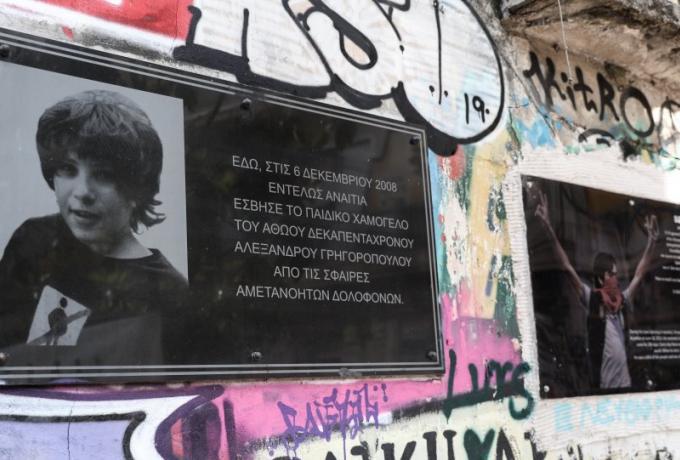 You are currently viewing Αλέξανδρος Γρηγορόπουλος: «Κάλεσμα επωνύμων για την επέτειο δολοφονίας του» – Ποιοι το υπογράφουν