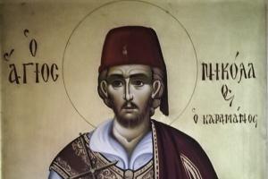 Άγιος Νικόλαος Καραμάνος: Δεν πρόδωσε την πίστη του