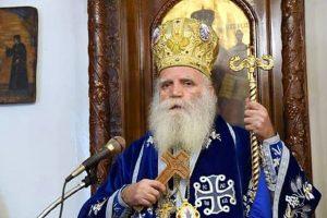 """Κυθήρων Σεραφείμ: """"Εγώ σαν Επίσκοπός σας σας λέγω πως δεν θα κάμω το εμβόλιο…."""""""