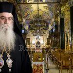 """Καστορίας Σεραφείμ: """"Προβληματίζομαι…"""""""