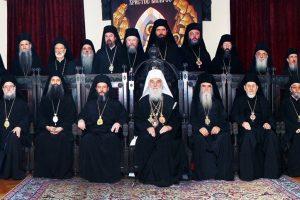 Στις 18 Φεβρουαρίου 2021, η εκλογή νέου Πατριάρχη Σερβίας – Οι φερόμενοι ως διάδοχοι, οι καραμπόλες και το …Άγιο Πνεύμα!