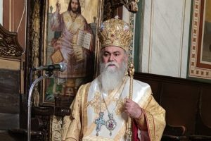 Εορτή Αγίου Λεοντίου, ιδρυτού και κτίτορος της Ιεράς Μονής Ταξιαρχών Αιγιαλείας