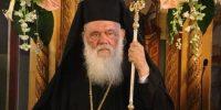 Μήπως είναι καιρός να απευθυνθεί «παιδευτικά»προς την Ιεραρχία και πατρικά προς τον Λαό ο Μακαριώτατος;