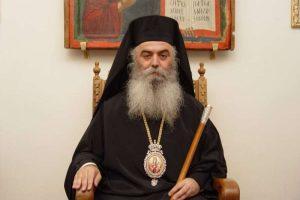 Η Εκκλησία τα Ελλάδος για την εκδημία του Καστορίας Σεραφείμ