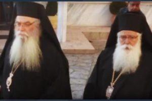 Ο Δημητριάδος Ιγνάτιος για την απώλεια του Καστορίας Σεραφείμ