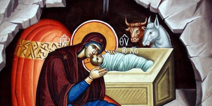 You are currently viewing Κηφισίας Κύριλλος: Η πρώτη και έσχατη γενναιοδωρία του Σωτήρος