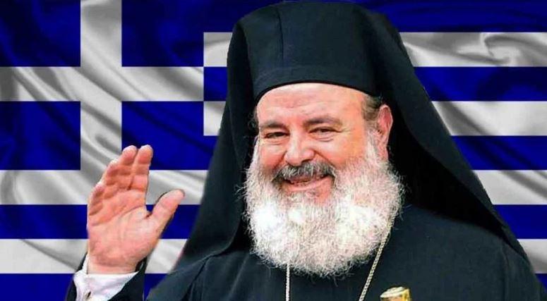 Όταν ο αλησμόνητος Χριστόδουλος έκανε αγιασμό στο ΣτΕ και η Κ. Σακελλαροπούλου αποχωρούσε!