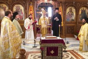 Η εορτή του Μεγάλου Βασιλείου και η Πρωτοχρονιά στη Χαλκίδα
