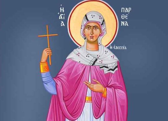 Αγία Παρθένα η Εδεσσαία: Την πρόδωσε στους Τούρκους ο ίδιος ο πατέρας της και την έθαψαν ζωντανή!