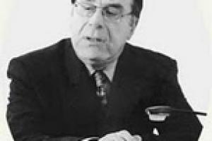 Μνήμη Αναστασίου Μαρίνου  Επ. Αντιπροέδρου Συμβουλίου Επικρατείας  Ένας χρόνος από την εκδημία του εις Κύριον  28 Δεκ. 2019