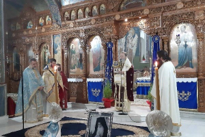19η Επέτειος από την ενθρόνιση του Σεβ. Χαλκίδος Χρυσοστόμου και διετές μνημόσυνο του αειμνήστου Σισανίου και Σιτίστης Παύλου του Χαλκιδέως