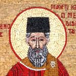 Μακάριος Καλογεράς: Ο ξεχασμένος Εθνοδιδάσκαλος, που ίδρυσε την Πατμιάδα Εκκλησιαστική Σχολή