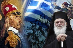 Τα 200 χρόνια από την Εθνική Παλιγγενεσία, η Εκκλησία και ο Αρχιεπίσκοπος κ.Ιερώνυμος