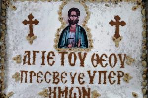 Θαυματουργή και πηγή ευλογιών η κάρα του νεομάρτυρα Αυξεντίου