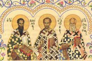 Το εόρτιο μήνυμα της Εκκλησίας προς τους μαθητές για την εορτή των Τριών Ιεραρχών
