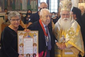Δημητριάδος Ιγνάτιος: «Αξέχαστος στην μνήμη και στην καρδιά μας ο δικός μας Μπάμπης»  ✔️Θλίψη για την εκδημία του Μεγάλου Ευεργέτου  Χαράλαμπου Τσιμά