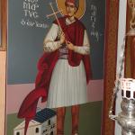 Περί του νεομάρτυρας Γεωργίου του εξ  Ιωαννίνων