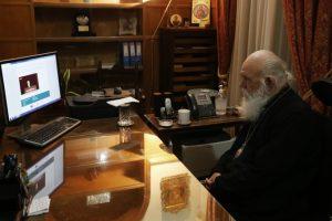Διαδικτυακή παρουσία Μακ.Αρχιεπισκόπου κ. Ιερωνύμου στην εγκατάσταση του νέου Προέδρου της Ακαδημίας Αθηνών