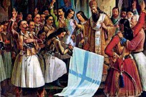 Η Ιερά Σύνοδος προς τον λαό: «Είναι η στιγμή να κοιτάξουμε κατάματα την ιστορία μας»