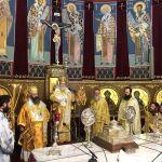 Μνημόσυνο πνευματικών πατέρων του Μητροπολίτου Κορίνθου Διονυσίου