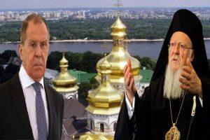 """Λάβρος ο… Λαβρόφ κατά Οικ. Πατριάρχη Βαρθολομαίου: """"Είναι συνεργάτης των ΗΠΑ σε αποστολή να «θάψει» την επιρροή της Ορθοδοξίας"""""""
