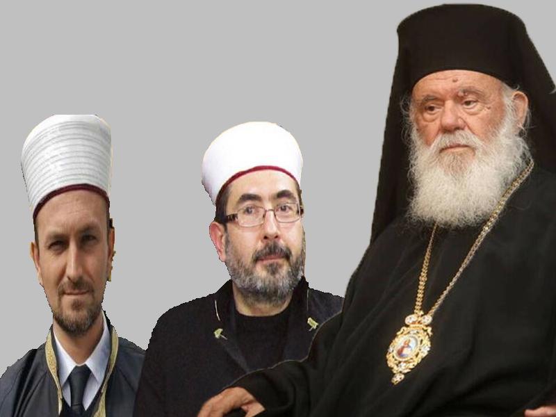 Αντίδραση από τους μουφτήδες  για τις «αλήθειες» του  Ιερωνύμου περί Ισλάμ
