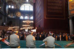 Τουρκία: Το 82% θεωρεί ως σημαντικότερο έργο του 2020 τη μετατροπή της Αγίας Σοφίας σε ….τζαμί!