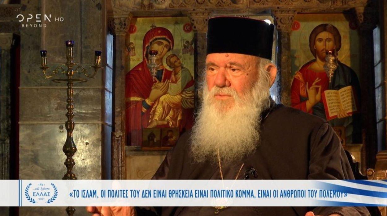 You are currently viewing Πυρά κατά Αρχιεπισκόπου Ιερωνύμου από την Τουρκία. Βρήκε ευκαιρία να βγάλει το άχτι της.