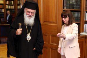 Μυστικός δείπνος Αρχιεπισκόπου με ΠτΔ Σακελλαροπούλου- Θα ακολουθήσει σχόλιο του ΕΞΑΨΑΛΜΟΥ