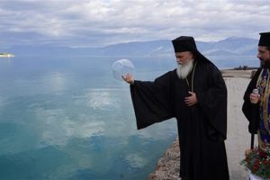 """Καλαβρύτων Ιερώνυμος για Θεοφάνεια: """"Ουδέν κακό, αλλά θα πληρώσω"""""""