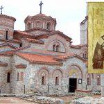 Η εκπαιδευτική κίνηση στα Σκόπια κατά το Σχολικό Έτος 1895-1896 και το ψευδώνυμο Μακεδονικό Έθνος σύμφωνα με επίσημες προξενικές εκθέσεις