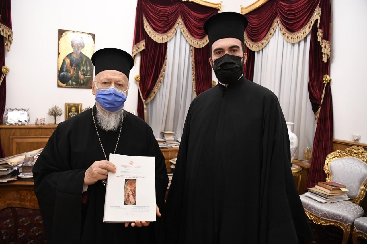 Στον Οικουμενικό Πατριάρχη η διατριβή του Αρχιμ. Αγαθαγγέλου Σίσκου