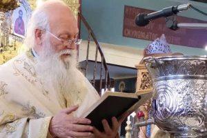 Εκοιμήθη ο ελεήμων ιερέας π. Βασίλειος Λ. Βασιλείου