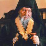 Επικήδειος λόγος στον Γέροντα Αθανάσιο από τον Κιτίου Νεκτάριο