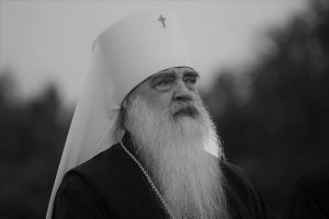 Εκοιμήθη ο επίτιμος έξαρχος Λευκορωσίας Μητροπολίτης Φιλάρετος