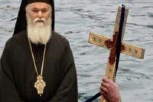Ο Σεβ. Καλαβρύτων Ιερώνυμος θα πληρώσει  το πρόστιμο για τον Χριστό!