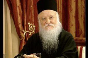 Μνήμη Γέροντος Θεοφίλου Ιδρυτού και Γέροντος της Αδελφότητας ΛΥΔΙΑ