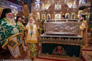 Τον πολιούχο της Όσιο Αντώνιο τον Νέο πανηγύρισε η Βέροια