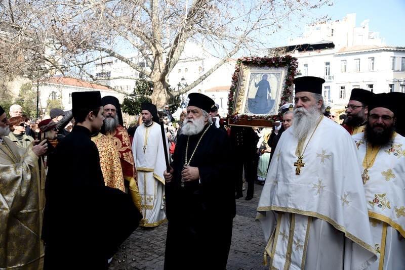 Το τάμα του παπά Θωμά Συνοδινού για την Αγία Φιλοθέη , την « Κυρά των Αθηνών».
