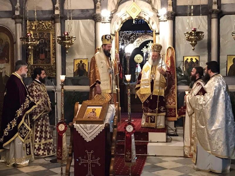 Ο Πολιούχος της Σκοπέλου Άγιος Ιερομάρτυρας Ρηγίνος εορτάσθηκε στην Μητρόπολη Χαλκίδας