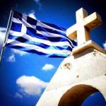 Αν μπορείτε διαγράψτε την Ελλάδα….