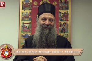 """Πατριάρχης Πορφύριος: """"Να προσευχηθείτε για μένα"""""""