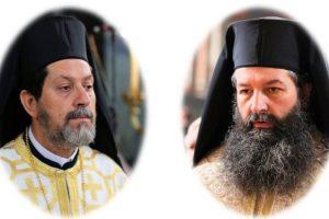 Η Αρχιεπισκοπή Θυατείρων για τις χειροτονίες των νέων Βοηθών Επισκόπων