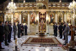 Τα Φιλιατρά εόρτασαν τον Πολιούχο τους Άγιο Χαράλαμπο