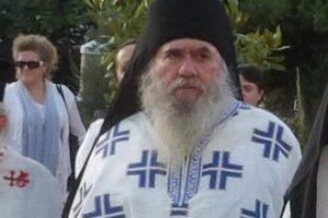Τραγικός θάνατος Ιερομονάχου στο Ξυλόκαστρο Κορινθίας