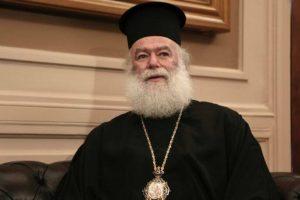 Συγχαρητήρια επιστολή της Α.Θ. Μακαριότητος του Πάπα και Πατριάρχου Αλεξανδρείας και πάσης Αφρικής κ.κ. Θεοδώρου Β', προς τον νεοεκλεγέντα Μακαριώτατο Πατριάρχη Σερβίας κ.κ. Πορφύριο.