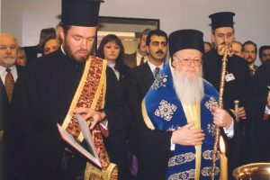 25 Χρόνια από τον Καθαγιασμό του Παρεκκλησίου του Αεροδρομίου των Βρυξελλών από τον Οικουμενικό Πατριάρχη