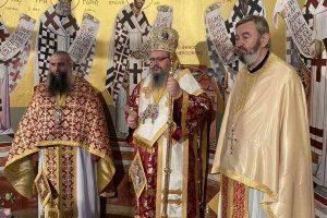 Ο εορτασμός του Αγίου Χαραλάμπους στην Ι. Μ. Λαρίσης