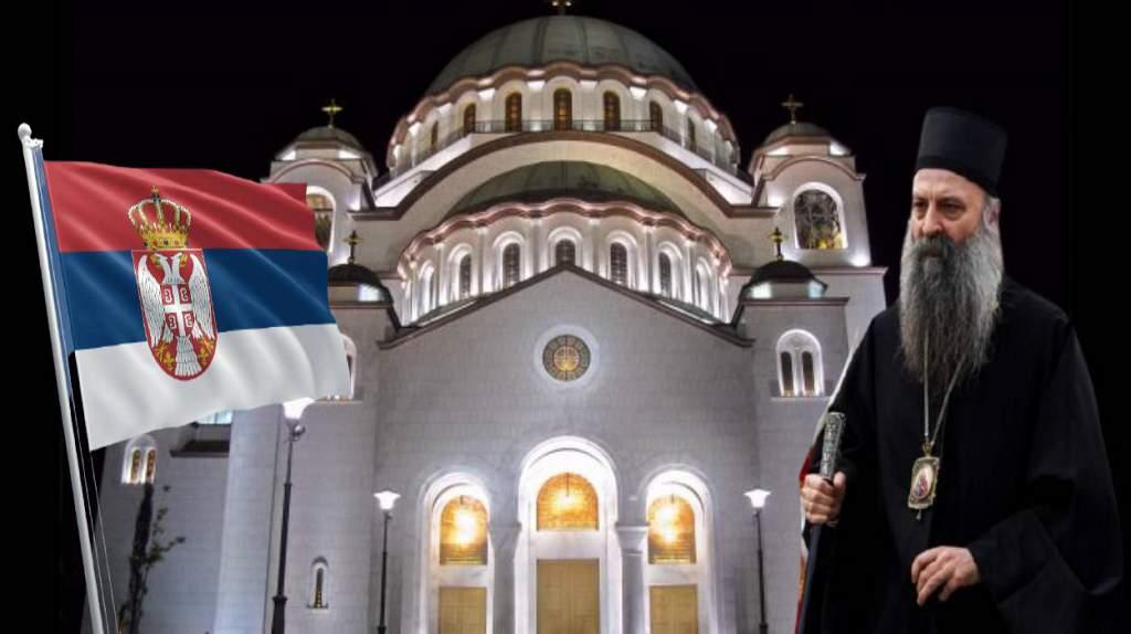 Ενθρονίστηκε ο νέος Πατριάρχης Σερβίας Πορφύριος